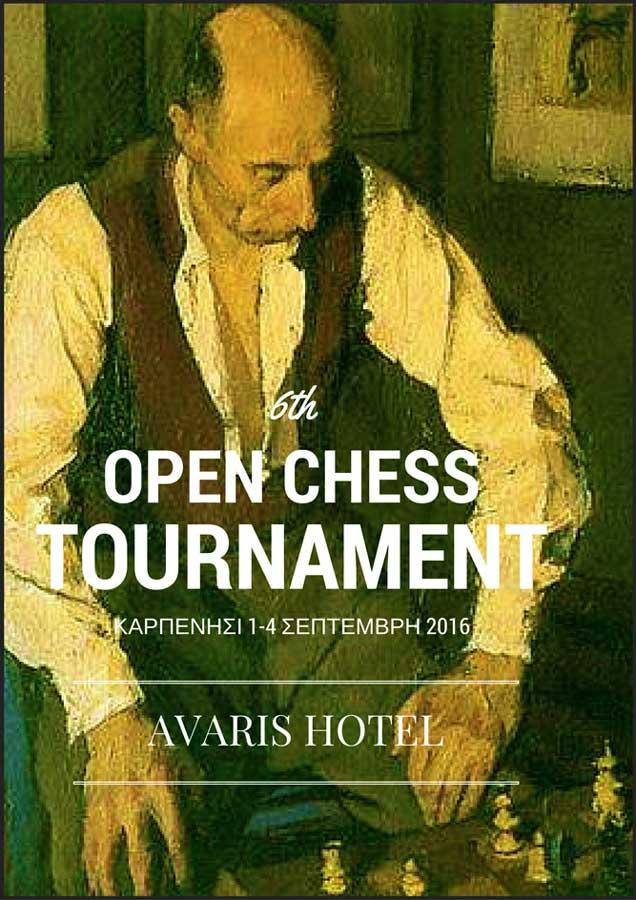 Το πόστερ του «6ου Chess Open ΚΑΡΠΕΝΗΣΙ 2016»